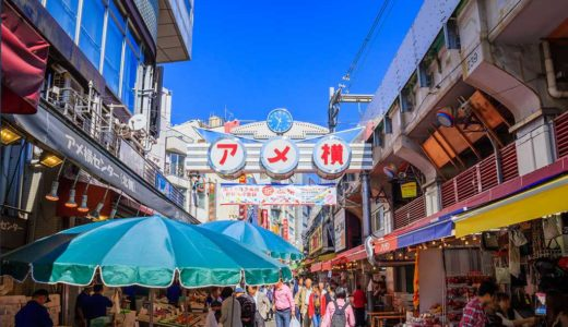 【2020年最新版】東京、上野周辺でシーシャが吸えるお店4選!