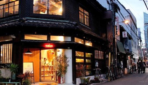 【2020年最新版】大阪、中崎町でシーシャが吸えるお店3選!