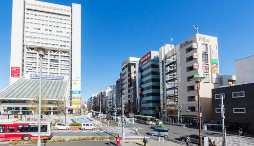 【2020年最新版】東京、中野でシーシャが吸えるお店2選!