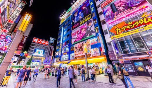 【2020年最新版】東京、秋葉原でシーシャが吸えるお店5選!