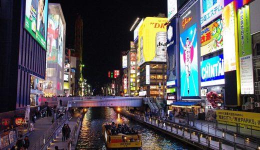 【2020年最新版】大阪、難波周辺でシーシャが吸えるお店6選!
