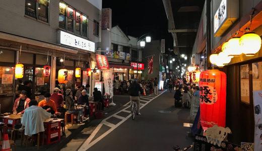 【2020年最新版】東京、高円寺でシーシャが吸えるお店3選!