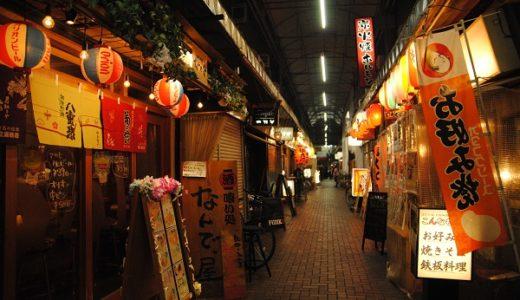 【2020年最新版】東京、赤羽周辺でシーシャが吸えるお店4選!